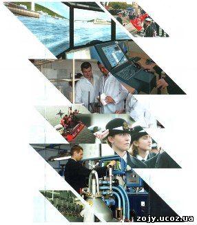 Выбираю Щецинскую морскую академию