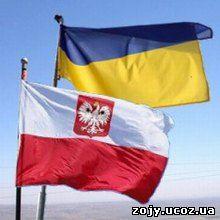 Польский язык онлайн