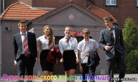 Курсы польского языка в Польше в Щецине
