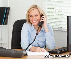 Женские специальности и профессии