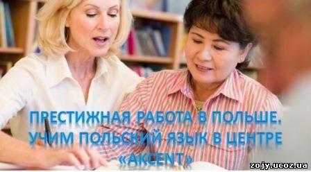 Как быстро и эффективно выучить
