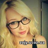 Украинские студенти в Польше