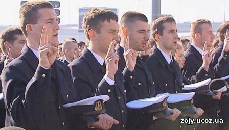 Щецинская морская академия
