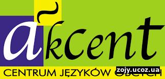 Языковая школа «AKCENT»